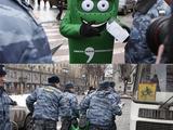 Greenpeaceeimer wird festgenommen
