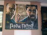 Russisches Filmplakat