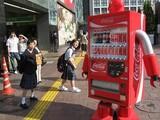 Mobile Cola