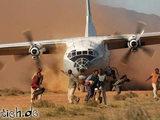 Flughafen Afrika